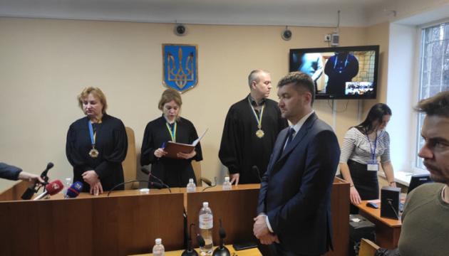 Виновным в теракте в Харькове дали пожизненное и освободили из-под стражи