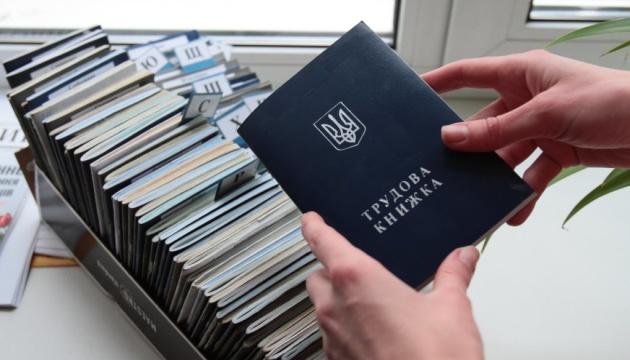 На Буковині звільнили 155 працівників РДА, серед них - 152 жінки