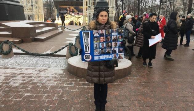 В Москве прошли пикеты в поддержку политзаключенных
