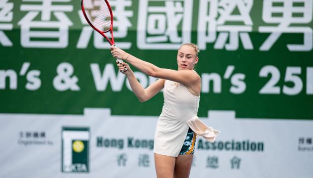 Українка Лопатецька стартує на турнірі  ITF  у Гонконгу