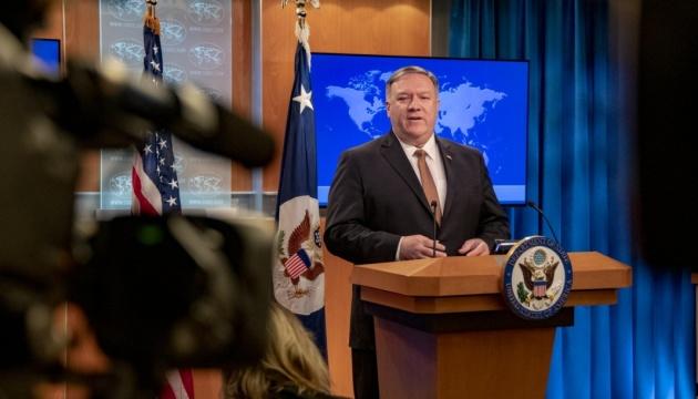 Помпео звинуватив Китай в дезінформації щодо коронавірусу