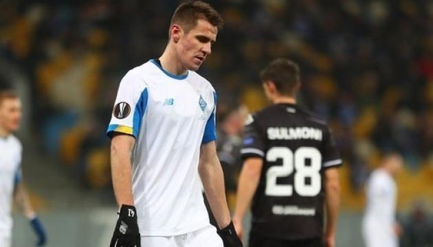 УЄФА розгляне справу Бесєдіна після 6 січня