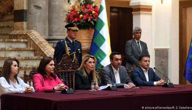 Боливия высылает испанских и мексиканских дипломатов