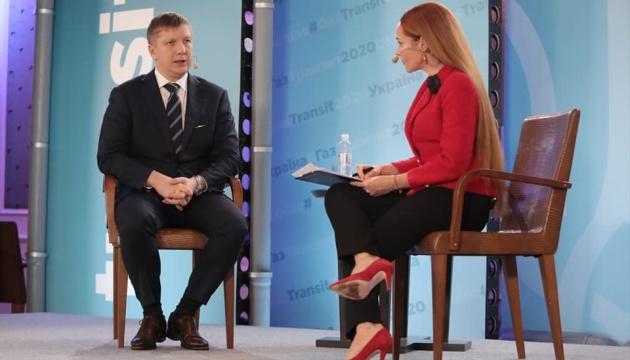 Різниця між доходами Нафтогазу та Оператора ГТС буде мінімальною - Коболєв