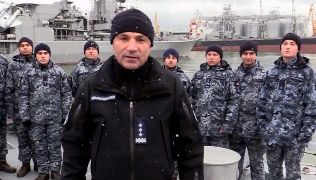 Привітання командувача ВМС з Новим роком та Різдвом Христовим!