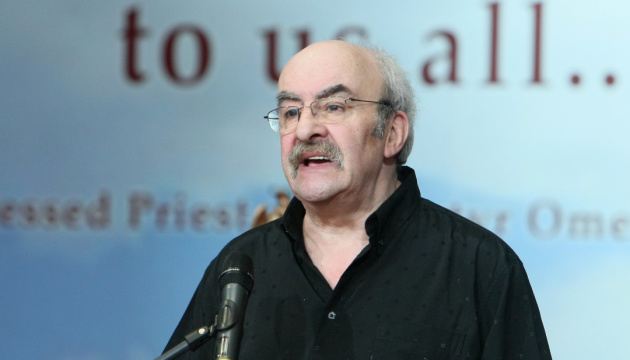 Украинский ПЕН-клуб собирает средства на лечение писателю Фишбейну