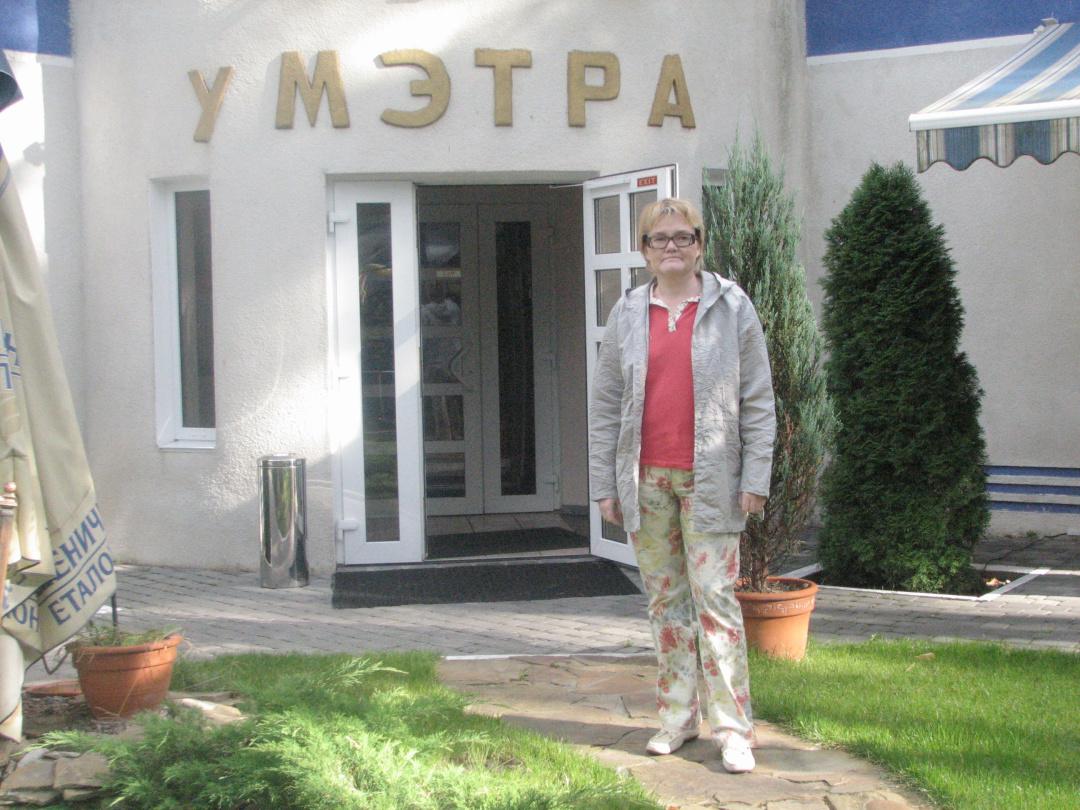 Світлана Лобановська