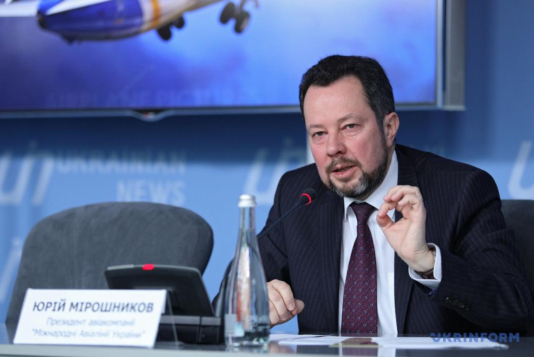 Юрій Мірошников