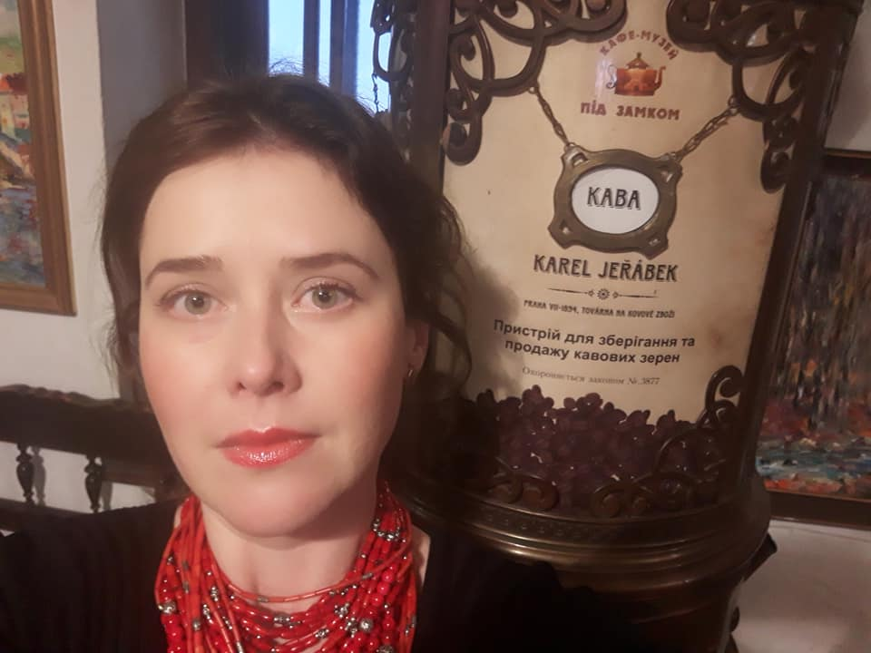 Тетяна Когутич