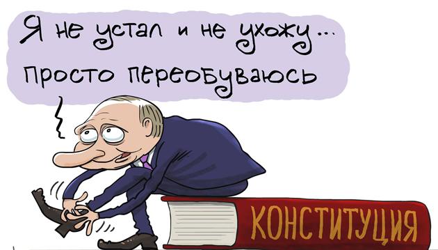 Карикатура, Сергій Йолкін