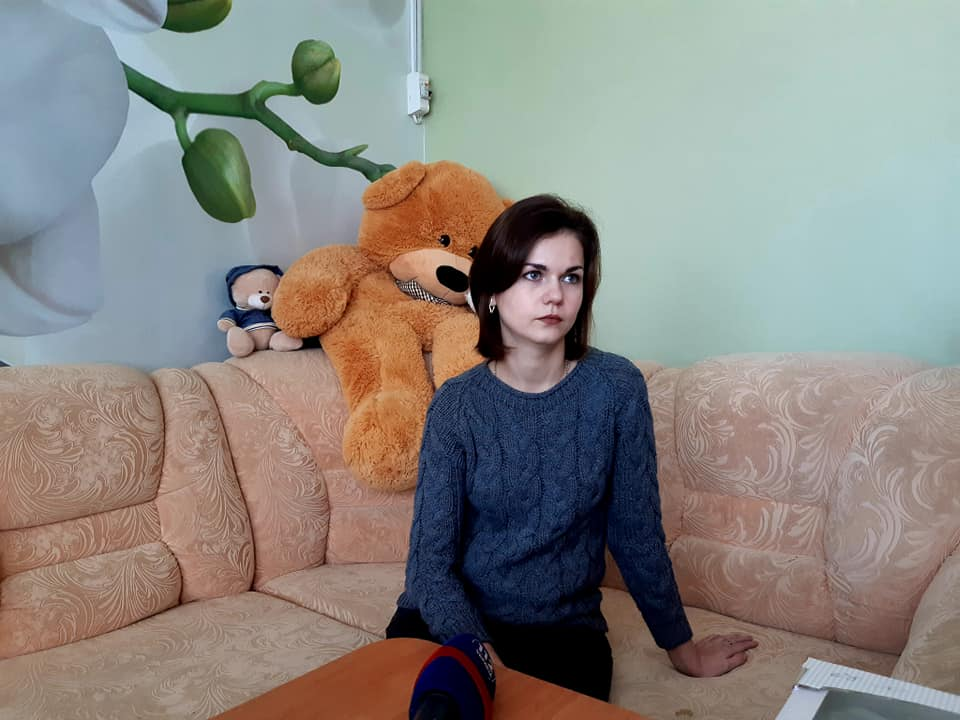 Юлія Радченко