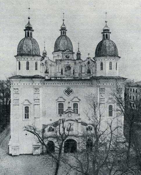 Київський Богоявленський чоловічий монастир, зруйнований у 1930-х рр.