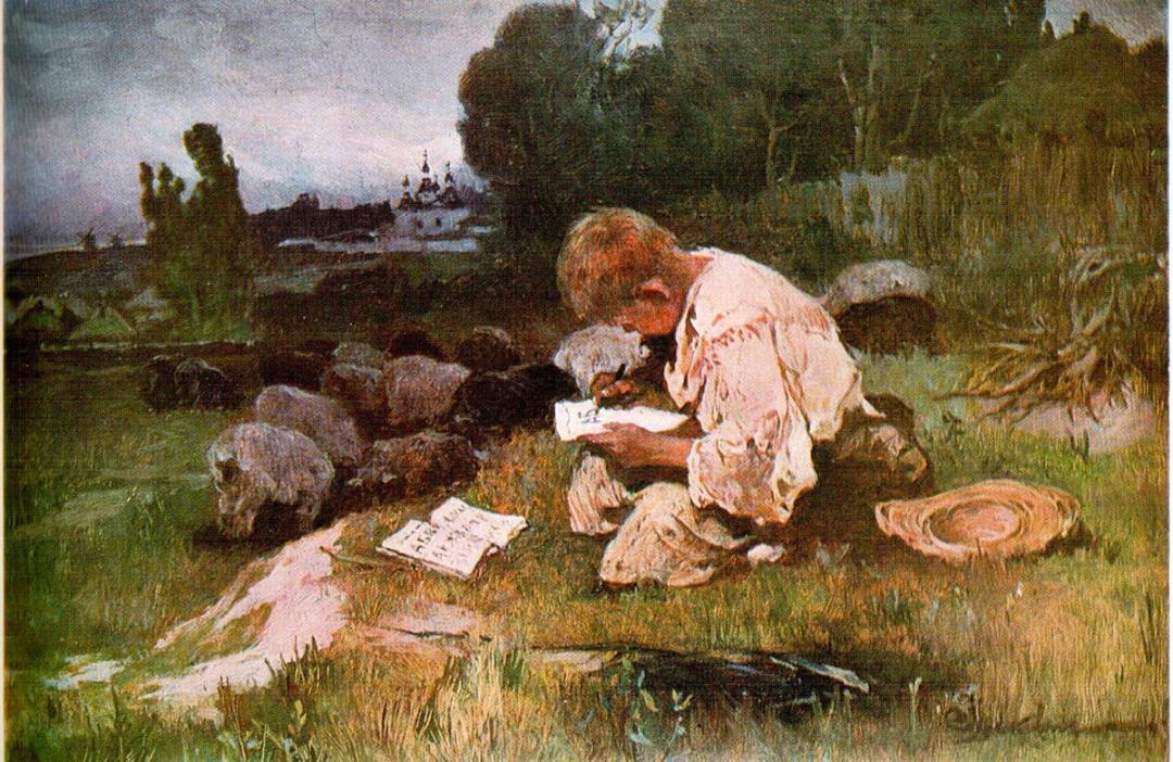 Тарас Шевченко - пастух, 1935 р.