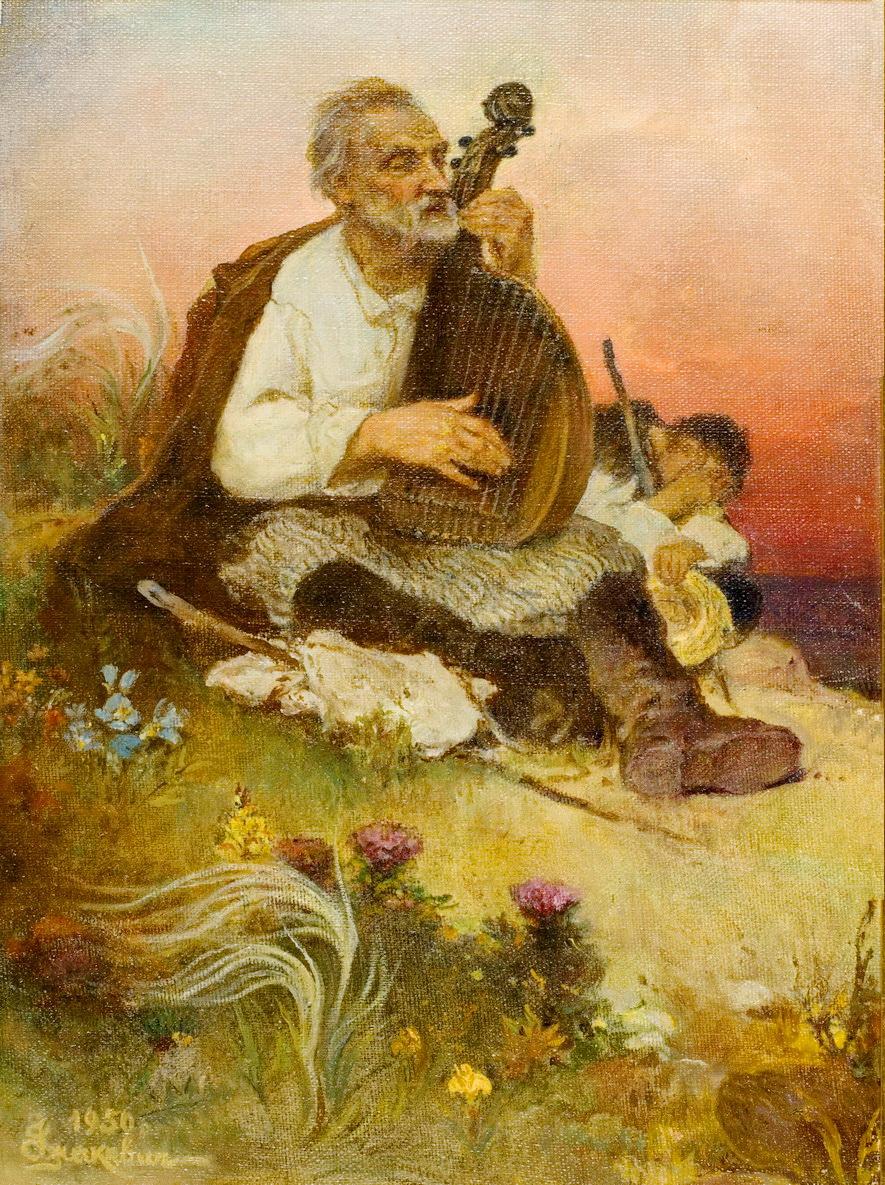 Пісня кобзаря, 1950 р.