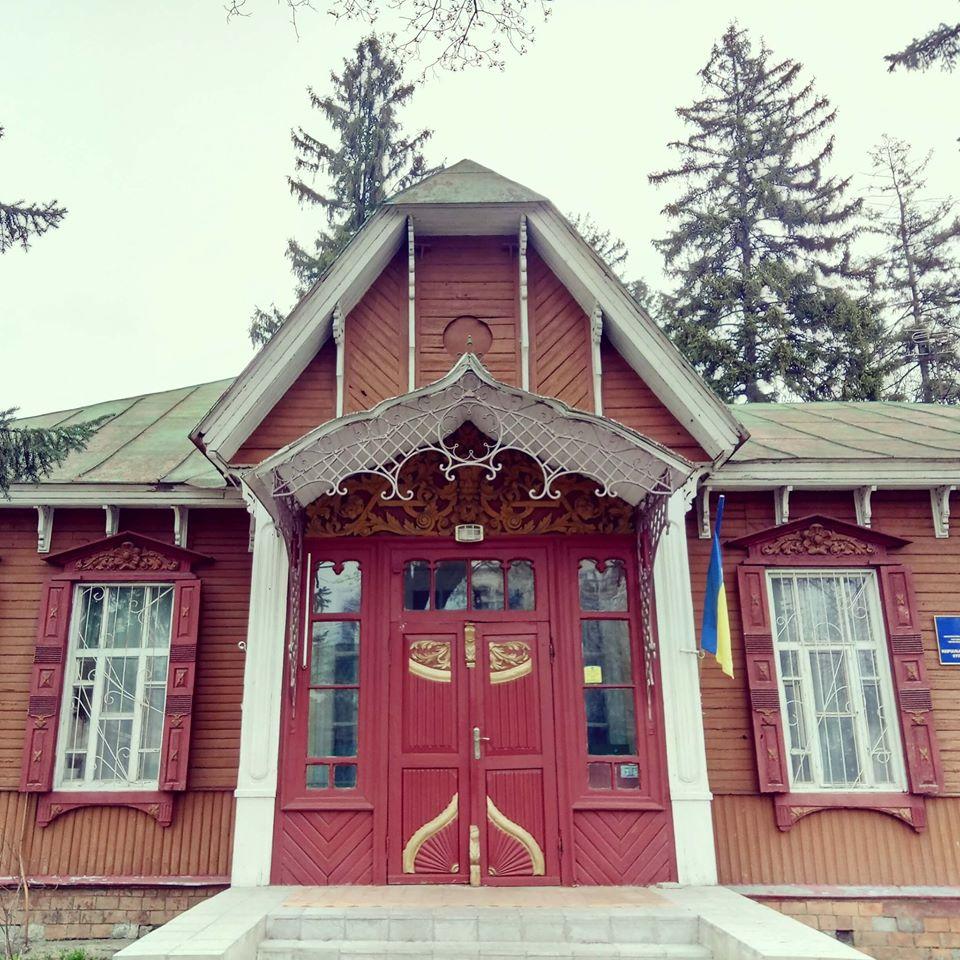 Будинок Свідерського
