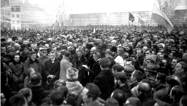 Фото: cn.archives.gov.ua