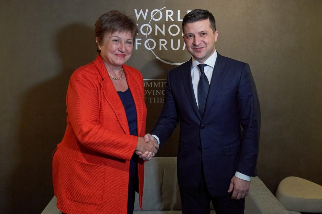 Кристаліна Георгієва та Президент України