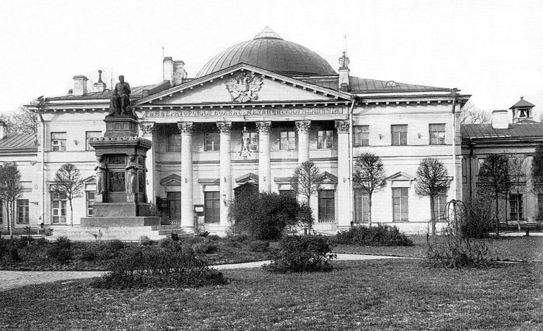 Імператорська медично-хірургічна академія
