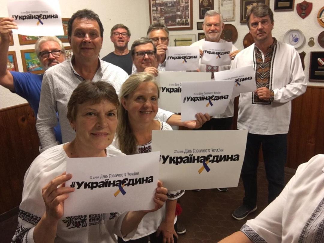 В Аргентини українці також взяли участь у флешмобі