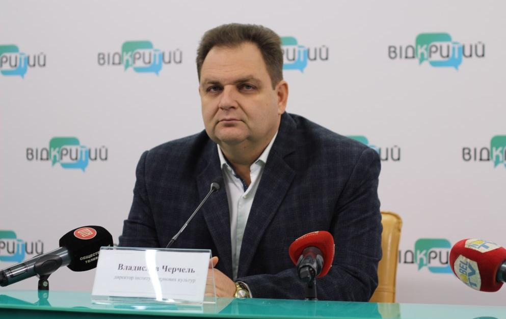 Директор Інституту зернових культур НААН Владислав Черчель