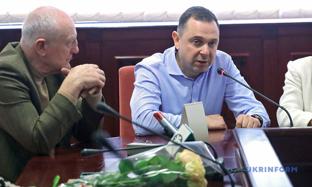 Вадим Гутцайт