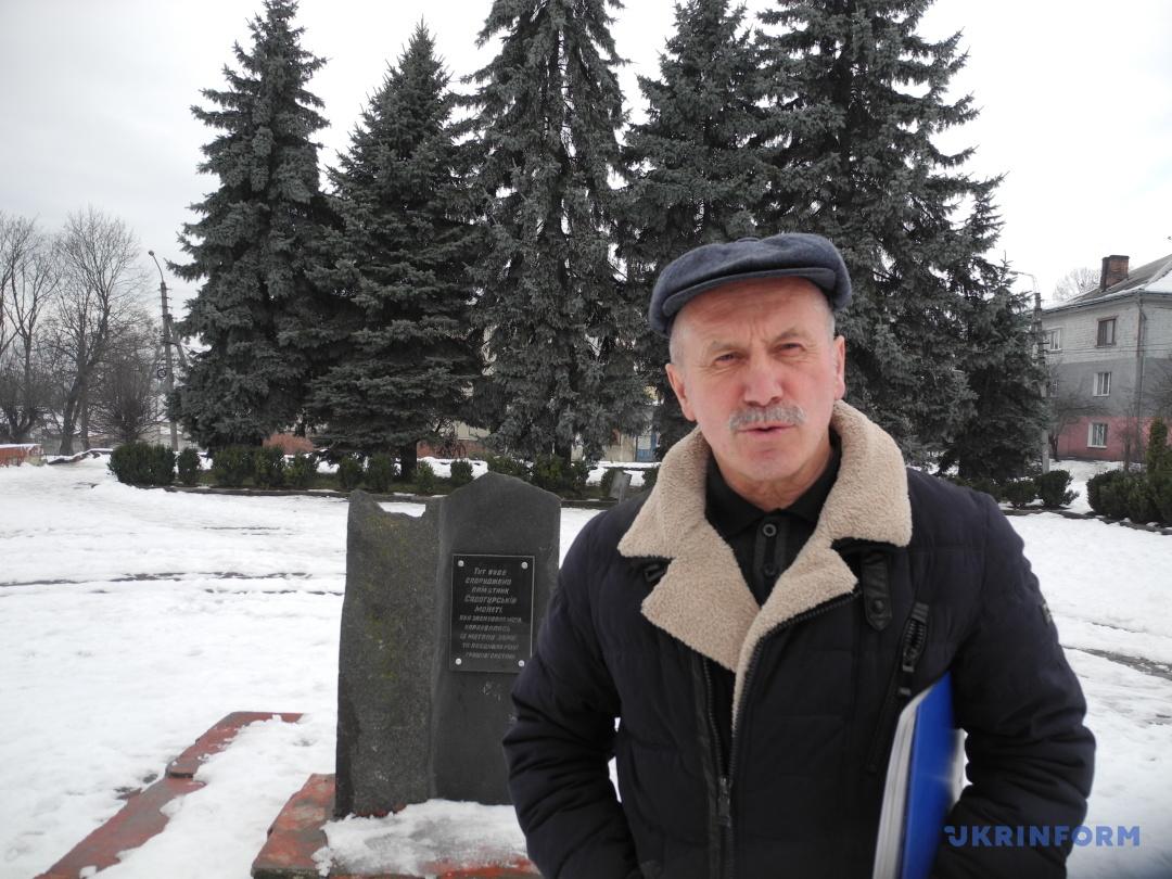 Дмитро Сірман