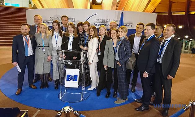 Постійна делегація Верховної Ради України в ПАРЄ