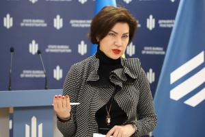 Venediktova pide resultados concretos de la Oficina Estatal de Investigaciones