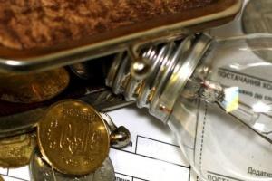 Жителям Бердичева за тепло нарахували зайві понад 1,2 мільйона