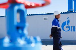 Газпром подав апеляцію на рішення Стокгольмського арбітражу про нижчу ціну на газ для Польщі