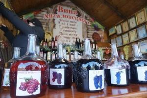 """У Мукачеві стартував 25-й фестиваль """"Червене вино"""""""
