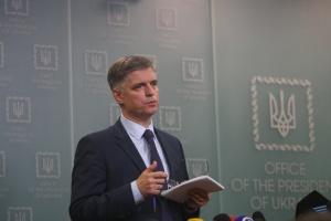 Україна вдячна за підтримку у дні прощання із загиблими в Ірані - Пристайко