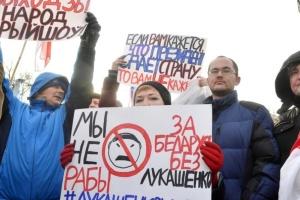 ウクライナ・ペンクラブ、露との統合深化に反対するベラルーシの抗議参加者へ支持表明