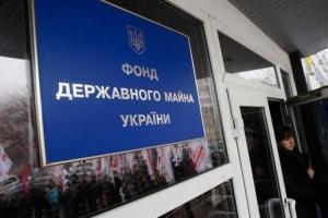 Уряд затвердив нові форми договорів оренди держмайна