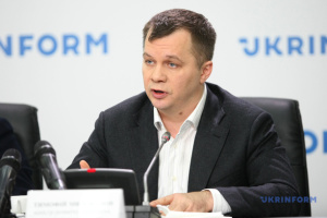 Милованов про зарплати урядовців: Уряд має знайти баланс