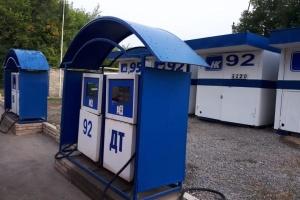 Рынок топлива: как и производителя поддержать, и потребителя не обидеть