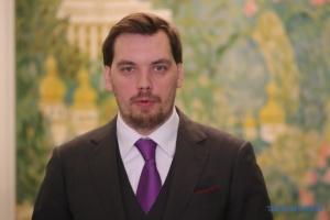 Кабмин готовит на весну пакет законопроектов по упрощению налогов — Гончарук
