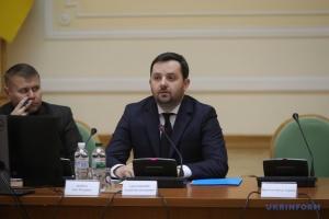 Закон про електронну сертифікацію деревини закриє питання незаконних рубок - Заблоцький