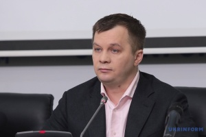 """""""Инвестиционные няни"""" будут работать на базе UkraineInvest - Милованов"""