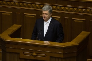 Порошенко про бій в ООС: Такий мир Путін готовий надати Україні
