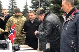 Норвегия передала пограничникам ООС новое оборудование