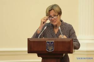 Посол ФРГ: Слышала много абсурдных историй об украинских судах