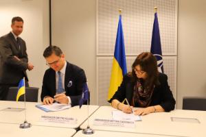 Украина и НАТО договорились о совместных учениях в Одессе