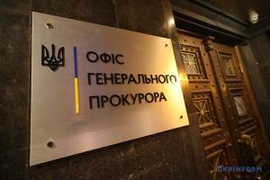 """Verdacht auf Landesverrat gegen drei Mitglieder von Organisation """"Ukrainische Wahl"""""""