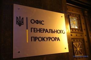 Офіс Генпрокурора відкрив справу проти кнопкодава