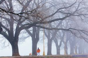 Україну накриє туман