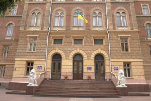 На Буковині розробили проєкт стратегії розвитку області до 2027 року