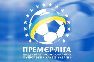 Чемпіонат України з футболу поновиться 22 лютого