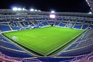 """Фонд гарантування не зміг продати стадіон """"Чорноморець"""""""