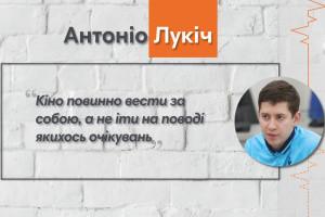 Говоримо з режисером фільму «Мої думки тихі» Антоніо Лукічем